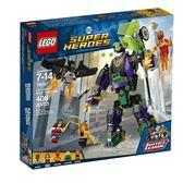 【LEGO 樂高積木】SUPER HEROES 超級英雄系列 - Lex Luthor Mech Takedown LT-76097