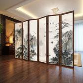 雙十二8折下殺新中式屏風隔斷墻客廳簡約現代裝飾辦公室茶室移動折疊實木酒店
