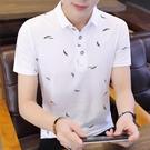 POLO衫 夏季男士短袖T恤韓版潮潮流半袖男裝衣服翻領棉質體恤ins 8號店