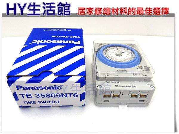 國際牌 TB35系列TB35809K,220V 自動定時器(計時器) 24小時定時開關。廣告招牌、電熱水器專用