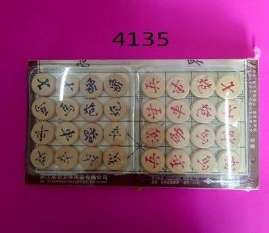 木連盤 折疊式便捷象棋