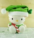 【震撼精品百貨】Hello Kitty 凱蒂貓~塑膠造型存錢筒~聖誕拐杖~綠