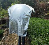 采茶傘可背式遮陽傘防曬背傘雙層大號釣魚傘戶外垂釣頭頂雨傘帽子igo『潮流世家』