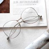 YTK 宋茜井柏然同款眼鏡框韓版大框顯瘦眼鏡框女士學生百搭平光鏡