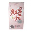 紅豆水/萬丹紅豆水/紅豆茶/80g---網路爆紅紅豆水