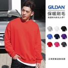 GILDAN 大學t 美國棉 情侶裝 圓領素面內刷毛T恤 88000型【GD88000】正規經銷商