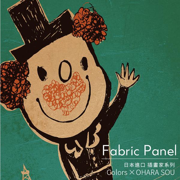時尚無框畫 油畫 複製畫 木框 畫布 掛畫 居家裝飾 壁飾【Bonjour!泥毫!】