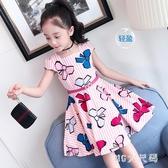 女童連身裙2020新款夏裝童裝兒童洋氣網紅小女孩夏季公主裙 EY11787 【MG大尺碼】