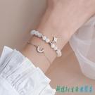 星月組合手鏈純銀女時尚簡約小眾ins設計韓版少女手飾品閨蜜同款 OO7911『科炫3C』