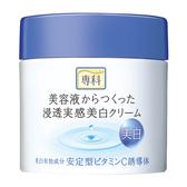 SHISEIDO資生堂 WA美白專科水乳霜【康是美】
