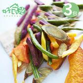 【好食光】野菜脆片_綜合蔬菜(70gX3包)