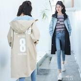 兩面穿胖mm風衣外套女學生中長款春秋季新款韓版寬鬆大碼大衣