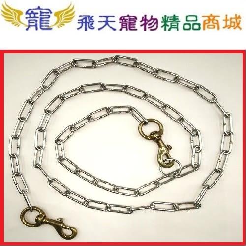 [寵飛天商城] 寵物白鐵項圈+白鐵鍊& 8#雙頭白鐵鍊 (大型犬適用)