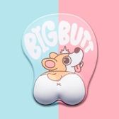 柯基滑鼠墊護腕可愛卡通個性創意女生辦公柔軟加厚韓國萌物手腕墊  韓慕精品