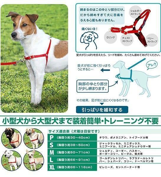 *WANG*普立爾Premier Easy Walk輕鬆走防暴衝胸背帶-M號(訓練狗狗專用)『共四色』