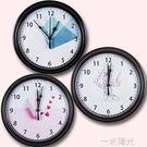 北歐掛鐘客廳家用時尚免打孔創意潮流簡約靜音兒童歐式網紅時鐘表WD 一米陽光