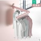 陽台壁掛式摺疊晾衣架室內家用可伸縮式晾衣桿晾衣神器戶外 NMS漾美眉韓衣