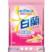 白蘭含熊寶貝馨香精華洗衣粉4.25kg【愛買】