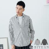 【OBIYUAN】 韓系襯衫 直條紋 修身 長袖襯衫 共2色【B1819】