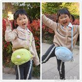 萌可愛日本角落生物斜背包單肩包兒童小學生背包挎包手機包 七色堇