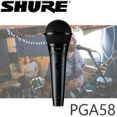 【非凡樂器】『SHURE PGA58 高級心型動圈式麥克風 / 公司貨保固