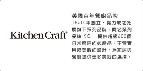 《KitchenCraft》不沾漾彩蔬果刀(8.5cm)