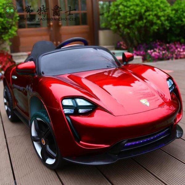 可坐電動車兒童電動車四輪玩具車可坐人充電帶遙控寶寶女孩男孩可坐汽車jy聖誕狂歡好康八折