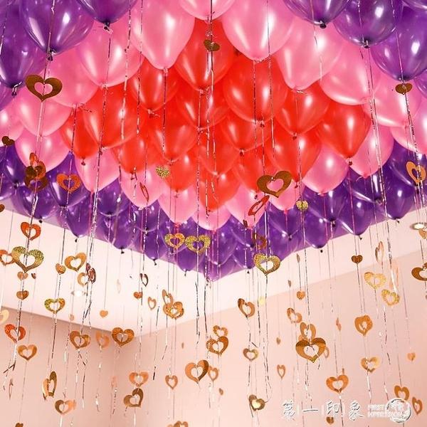 感恩節婚慶用品生日派對婚禮布置求婚結婚房裝飾浪漫告白氣球套餐第一印象