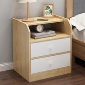 床頭櫃置物架小櫃子儲物櫃簡易北歐床邊收納櫃臥室簡約現代經濟型【快速出貨八折搶購】