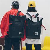 雙肩包男日韓時尚潮流旅行背包大容量學院風大學生高中學生書包女 巴黎時尚