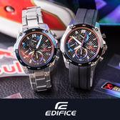 EDIFICE EFR-557TR-1A 高科技智慧工藝結晶賽車錶 EFR-557TR-1ADR