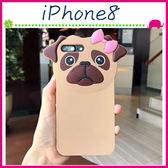 Apple iPhone8 4.7吋 Plus 5.5吋 哈巴狗背蓋 可愛巴哥犬手機殼 矽膠保護套 蝴蝶結手機套 立體保護殼
