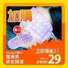 Mirasol 葉黃素蒸氣眼罩 (單片)