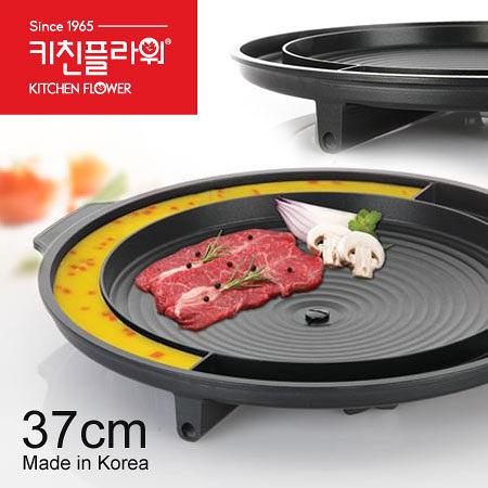 韓國 Kitchen Flower 圓形37cm 烘蛋烤盤 煮湯排油烤盤 韓國烤盤