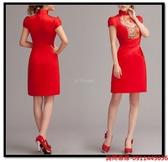 (45 Design客製化) 定做7天到貨 红色新娘婚宴旗袍结婚礼服旗袍 新娘装短款敬酒服