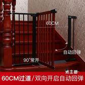 實木寶寶門欄兒童安全圍欄嬰兒隔離樓梯口欄桿防護欄寵物狗柵欄門XW(一件免運)