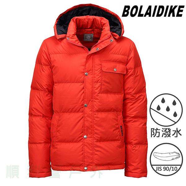 波萊迪克BOLAIDIKE 男款休閒羽絨外套 TF055 紅色 禦寒保暖 羽絨衣 雪衣 防風 防潑水 OUTDOOR NICE