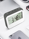 倒計時器提醒器學生用高考時間管理器考研廚房做題定時器鬧鐘靜音 星河光年