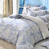 義大利La Belle《蘭陵世紀》雙人四件式防蹣抗菌舖棉兩用被床包組