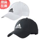 ★現貨在庫★ Adidas 6-Panel Classic 3-Stripes Cap 帽子 老帽 黑 / 白 【運動世界】 S98159 / BK0794