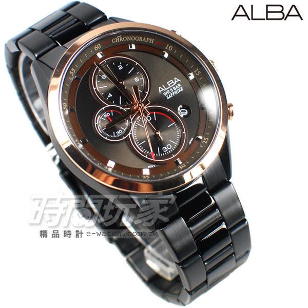 ALBA雅柏錶 三眼計時男錶 賽車錶 藍寶石水晶 日期顯示窗 IP黑 AM3459X1 VD57-X106SD