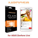 快速出貨 NIRDOSA ASUS Zenfone Live 9H 0.26mm 鋼化玻璃 螢幕保護貼