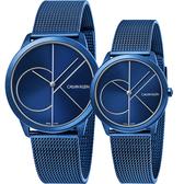 Calvin Klein CK Minimal 經典大LOGO對錶-藍 K3M51T5N+K3M52T5N