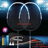 羽毛球拍全碳素專業型雙拍初學羽毛拍耐用型專用【齊心88】