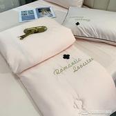 天絲床包四件組夏季冰絲夏涼被四件套天絲空調被雙人真絲薄被子被芯可水洗可機洗 微愛家居