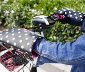 夏季電動車防水防曬手套冬季加厚棉防寒保暖摩托車把套電瓶車擋風 【快速出貨】