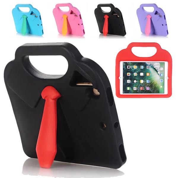 iPad 9.7 inch 5th 2017 領帶 平板保護殼 兒童防摔 平板殼 保護套 平板防摔殼 支架平板殼