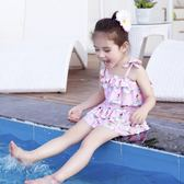 新款 兒童泳衣女孩公主印花 女童游泳衣中小童連體裙式寶寶泳衣 開學季特惠