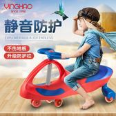 鷹豪扭扭車溜溜車搖擺車兒童車1-3歲寶寶車子妞妞車兒童平衡車igo