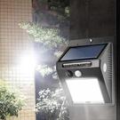 人體感應燈 智能人體自動感應LED夜燈充電聲控太陽能家用過道樓道走廊壁燈【快速出貨八折鉅惠】